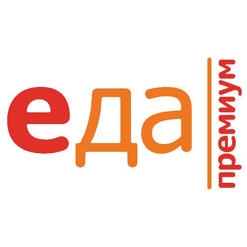 Еда Премиум HD